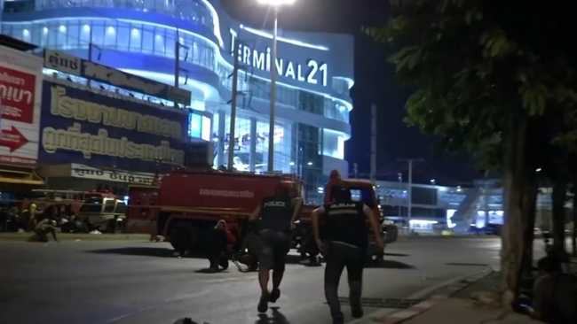 Mass Shooting in Thailand Resulted to Mass Massacre