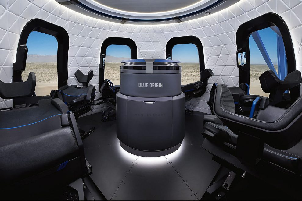 New Mission Control Room at Blue Origin